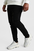 boohoo Mens Black Big And Tall Skinny Jean With Heavy Distressing, Black