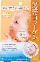 Gatsby MANDOM Barrier Repair Facial Mask Collagen