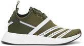 adidas x White Mountaineering Green NMD R2 PK Sneakers