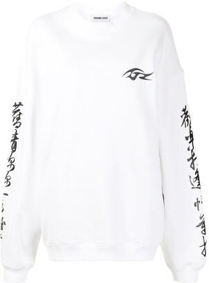 Ground Zero Oversized Embroidered Crew Neck Sweatshirt