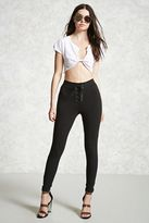 Forever 21 Lace-Up Front Leggings