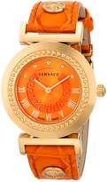 Versace Women's P5Q80D165 S165 VANITY Analog Display Quartz Watch