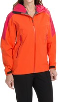 Arc'teryx Sentinel Gore-Tex® Jacket - Waterproof (For Women)