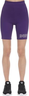 GUESS Logo Printed Tech Biker Shorts