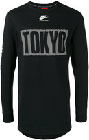 Nike printed top - men - Cotton - L