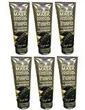 Freeman Facial Charcoal & Black Sugar Polish Mask 6 oz. (Set of 6)