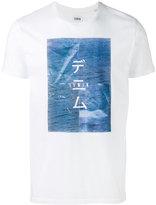Edwin box print T-shirt - men - Cotton - S