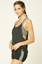 Forever 21 FOREVER 21+ Active Twofer Sports Bra Top