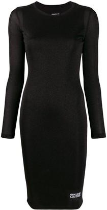 Versace Fitted Lurex Dress