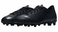 Nike JR Vapor 12 Club GS MG Football Shoe