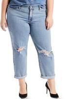 Levi's Levis Plus Size Boyfriend Jeans