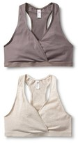 Gilligan & O Nursing Sleep Bra 2pk - Gilligan & O'Malley
