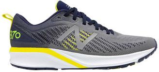 New Balance 870 v5 2E Mens Running Shoes