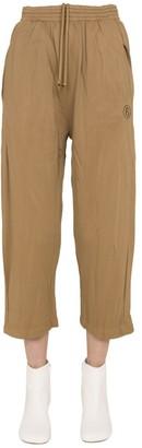 MM6 MAISON MARGIELA Cropped Jogging Pants