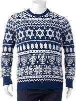 Big & Tall Patterned Sweater