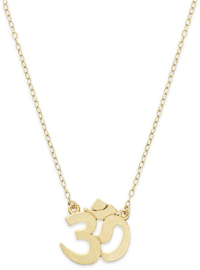 Giani Bernini 18k Gold over Sterling Silver Necklace, Om Pendant