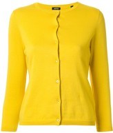 Aspesi cropped slim fit cardigan