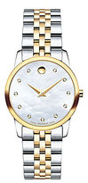 Movado Museum Classic Two-Tone Mother-of-Pearl & Diamond Bracelet Watch