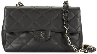 Chanel Pre Owned 2000-2002 CC Logos Plastic Chain Shoulder Bag
