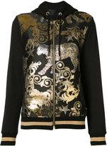 Philipp Plein Frezia tiger jacquard hoodie