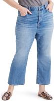 Madewell Rigid High Waist Slim Demi Boot Jeans