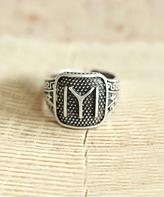 Nautilus Silvertone Square Symbol Ring