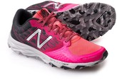 New Balance 690V2 Trail Running Shoes (For Women)