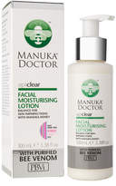 Manuka Doctor 3.38Oz Facial Moisturizing Lotion
