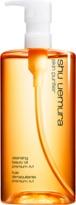 shu uemura Cleansing Beauty Oil Premium A/I