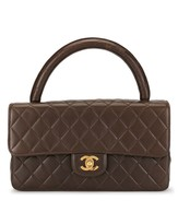 Chanel Pre Owned 1995 2 in 1 quilted tote