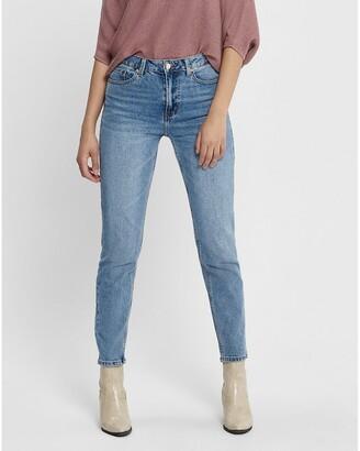 Only High Waist Boyfriend Jeans