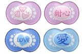 Mam 2-Pack Symbols Silicone Orthodontic Pacifiers, - Love
