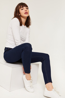 Ardene ME to WE Basic Skinny Jeans