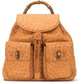 Textured Drawstring Backpack
