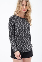 Forever 21 Contemporary Faux Leather Paneled Sweater