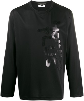Comme des Garcons logo print sweatshirt
