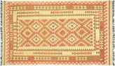 One Kings Lane Vintage Tribal Kilim, 5' x 8'6