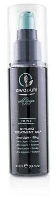Paul Mitchell NEW Awapuhi Wild Ginger Style Styling Treatment Oil (Ultra Light