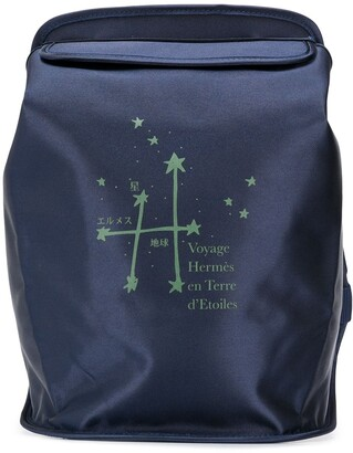 "Hermes 2000s pre-owned Exhibition Japan Limited ""Voyage en Terre d'Etoiles"" backpack"