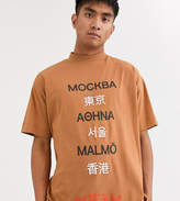 Noak oversized t-shirt with repeat logo in camel