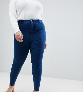 ASOS DESIGN Curve 'sculpt me' high waisted premium jeans in flat blue