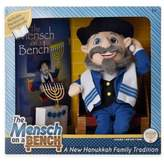 Bed Bath & Beyond Mensch on a Bench Plush Doll and Hardcover Book