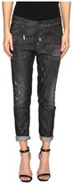 DSQUARED2 Cool Girl Denim in Black Wash Women's Jeans