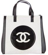 Chanel CC Beach Tote & Towel
