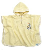 Healthcenter Bebe-Jou Poncho Humphrey's Towel (Yellow)
