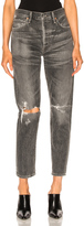 Citizens of Humanity Lyla High Rise Classic Skinny