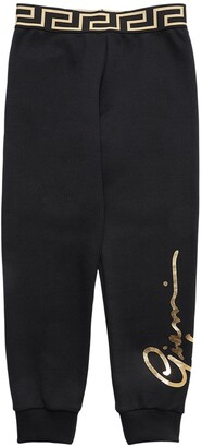 Versace Logo Print Cotton Sweatpants