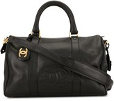 Chanel Pre Owned 1994-1999 CC Stitch holdall