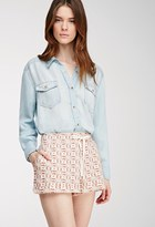 Forever 21 FOREVER 21+ Abstract French Terry Shorts