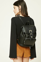 Forever 21 FOREVER 21+ Faux Leather Buckle Backpack